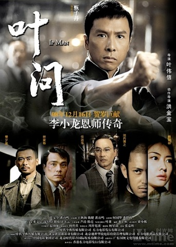ip-man-poster-003-1.jpg